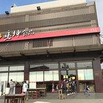Chui Kun Meat Floss
