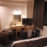Photo of Hotel Wing International Korakuen