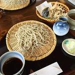 Foto de Mitsukura