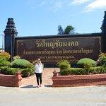 Foto de Wat Yai Chai Mang Khon