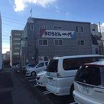 Photo of Ichidai