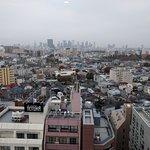 Photo de Hotel Metropolitan Tokyo Ikebukuro