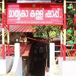 Vanarani Toddy Shop Restaurant