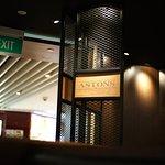 Φωτογραφία: Astons Specialities