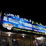 Photo of Al Mandi Al Dhahabi