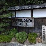 Photo of Matsudaya Hotel