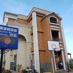 Photo of Chaopingjia Homestay