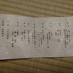 Photo of Kinugawa Onsen Hotel