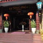Photo of Thanh Binh II Hotel