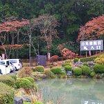 Nikko Tosho-gu Foto