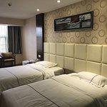 광저우 타이구 호텔