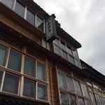 Kizuya Inn