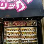 ภาพถ่ายของ Kobe Butter Crepes Specialty Restaurant Hysteric Jam