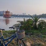 Photo of Lianchi (Lotus) Lake