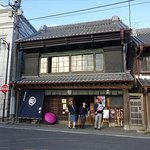 Historic Old Town along Onogawa River