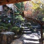 粟田山莊旅館