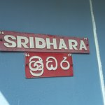 Photo of Sri Dhara Tourist Restaurant