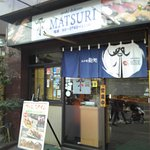 Foto de Matsurizushi
