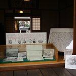 Akiyama Brothers' Birthplace Photo