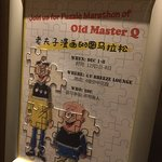 Hotel Having Old Master Q puzzle marathon activities