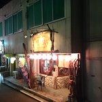 Ryukyu Mura照片