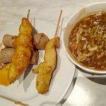 Zdjęcie Fuyi Cantonese Restaurant