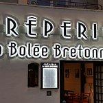 صورة فوتوغرافية لـ Creperie La Bolee Bretonne