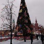 Photo of Red Square (Krasnaya ploshchad)
