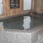 Super Hotel Lohas Kumamoto Natural Hot Springs Foto