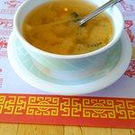 Starter soup