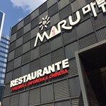 Foto de Restaurante Maru