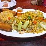 Chicken Chow Main
