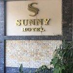 Photo of Sunny Hotel 3