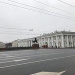 Photo de Perspective Nevski