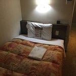 Photo of Comfort Hotel Nagano
