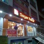 ภาพถ่ายของ Sagar Ratna Restaurant