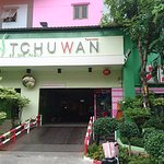 Photo de Witchuwan Apartel