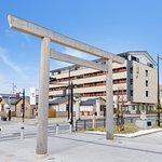 Ise Shinsen