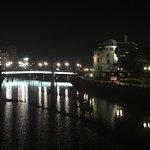 Photo of Hiroshima Peace Memorial Park