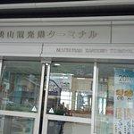 Matsuyama Kanko Port Terminal Photo