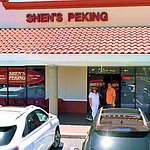 Φωτογραφία: Mr Shen's Peking Chinse Restaurant