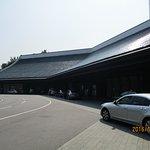 The Shilla Seoul-billede
