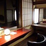 Photo of Hamachiyokan