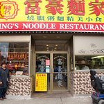 Photo de King's Noodle House
