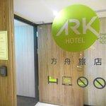 entrada a habitaciones (232442348)