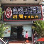 Ming Court Hong Kong Tim Sum