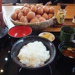 Photo of Tankuma