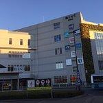 Daiwa Roynet Hotel Tsukuba Foto