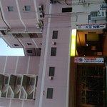 Foto de Miyazaki Dai-ichi Hotel