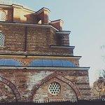 Banya Bashi Mosque Foto